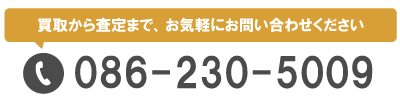 090-4804-3505