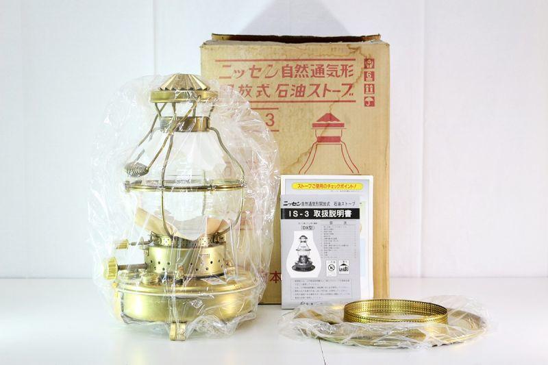 画像1: 未使用!ニッセン 石油ストーブ IS-3DX ゴールドフレーム 買取しました。 (1)