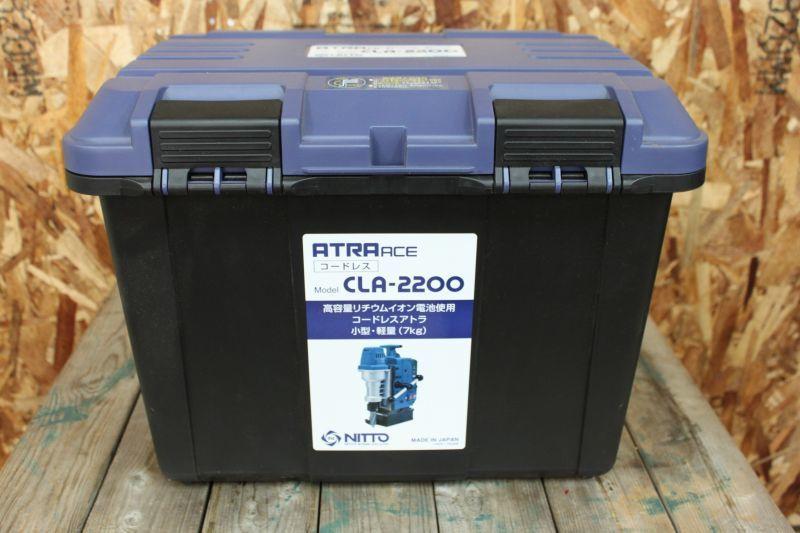 画像1: 未使用 日東工器 コードレスアトラエース CLA-2200 買取しました。 (1)