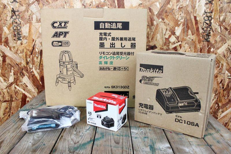 画像1: 新品 マキタ 充電式グリーンレーザー墨出し器 SK313GDZ 買取しました! (1)