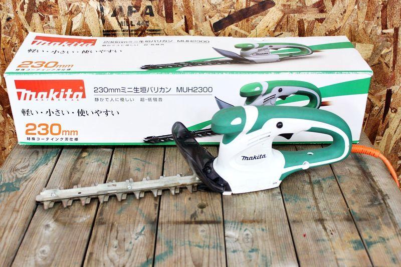 画像1: 中古 マキタ ミニ生垣バリカン MUH2300 買い取りさせていただきました。 (1)
