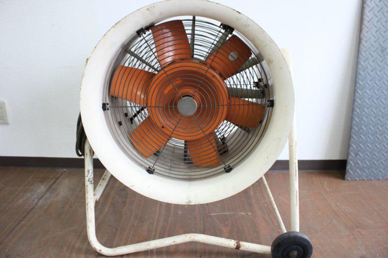 画像1: 中古 スイデン 業務用送風機 SJF-506A 買い取りさせていただきました。 (1)