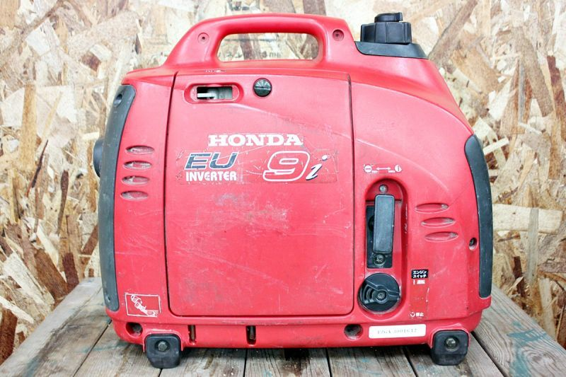画像1: 中古 HONDA インバーター発電機 Eu9i 買い取りさせていただきました。 (1)