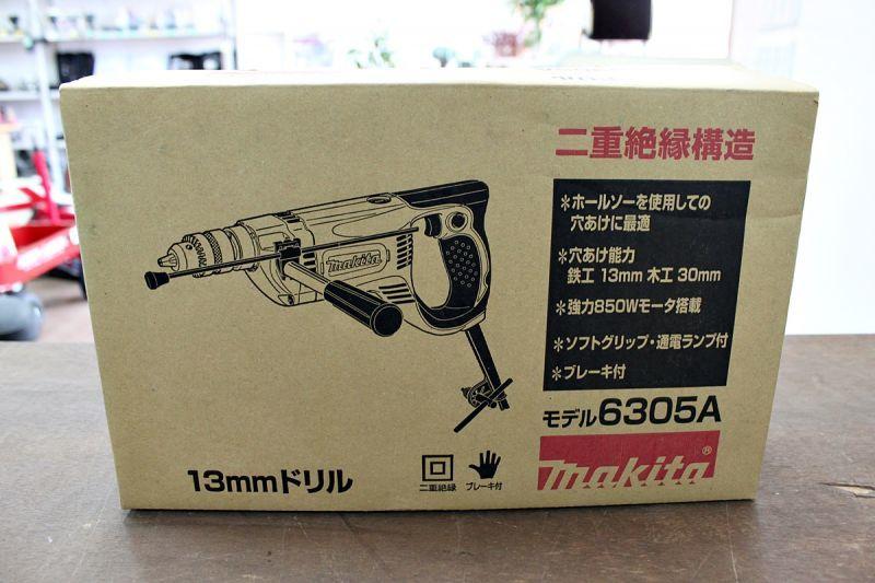 画像1: 新品 マキタ 13mmドリル 6305A 買い取りさせていただきました。 (1)