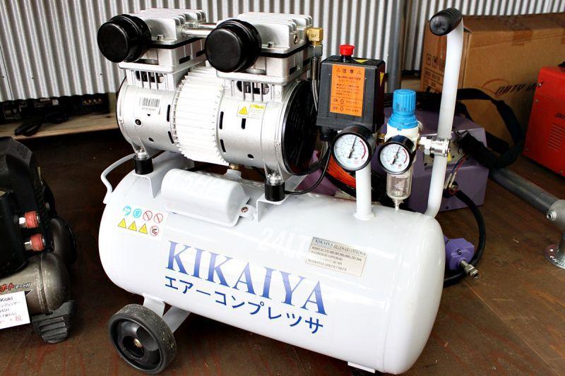 画像1: 中古 KIKAIYA エアコンプレッサー 買い取りさせていただきました。 (1)