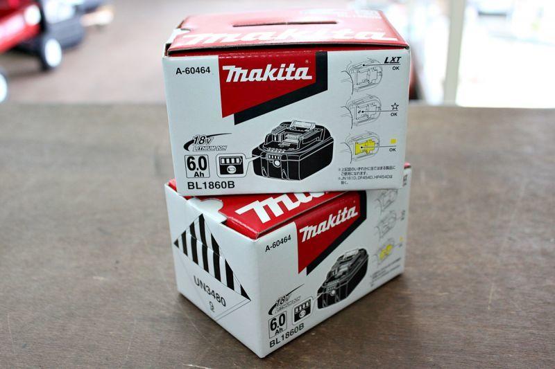 画像1: 新品 マキタ 18V/6.0Ah リチウムイオンバッテリー BL1860B 買い取りさせていただきました。 (1)