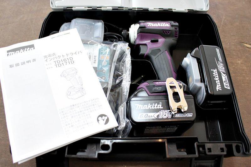 画像1: 《買取価格30,000円》新品 マキタ インパクトドライバ TD171DGXAP 限定色 買い取りさせていただきました。 (1)