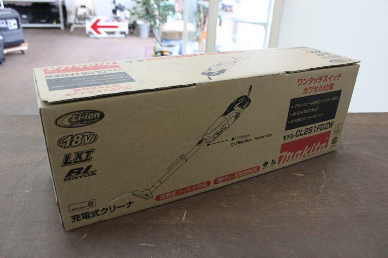 画像1: 新品 マキタ 18V 充電式クリーナー CL281FDZW 買い取りさせていただきました。 (1)