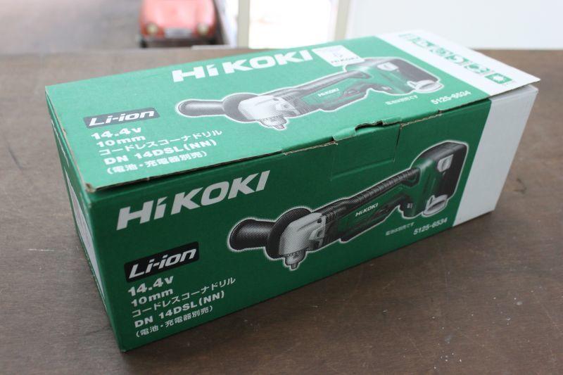 画像1: HiKOKI コードレスコーナドリル DN14DSL(NN) 買い取りさせていただきました。 (1)