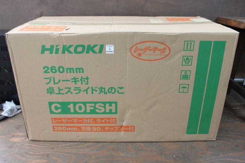 画像1: 新品 HiKOKI 260mm スライドマルノコ C10FSH 買取させていただきました。 (1)
