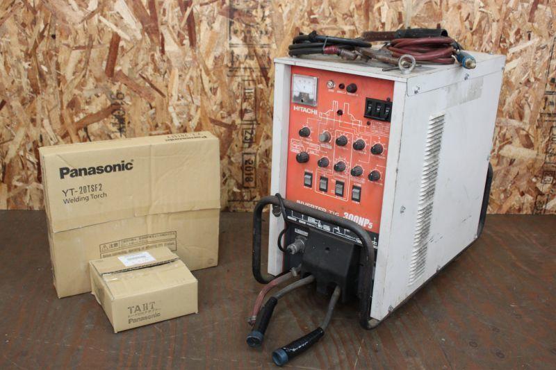 画像1: 中古 日立 インバーターTIG溶接機 DT-NP5 買取させていただきました。 (1)