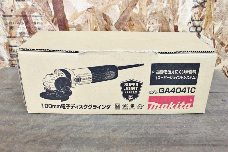 画像1: 新品 マキタ 電子ディスクグラインダ GA4041C 買取させていただきました。 (1)