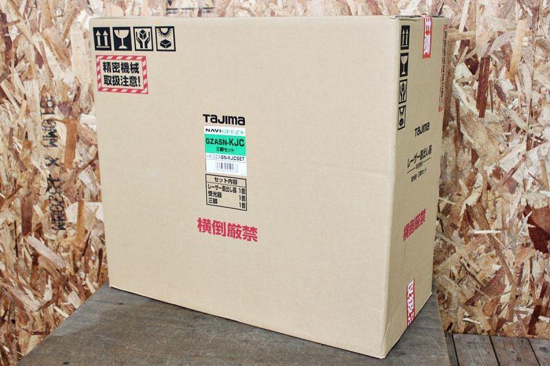 画像1: 新品 タジマ グリーンレーザー墨出し器 GZASN-KJYSET 買取させていただきました。 (1)