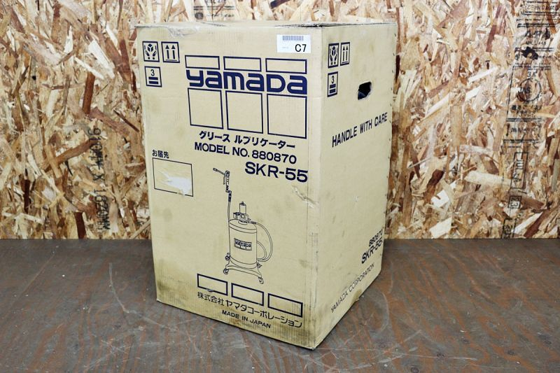 画像1: 未使用 ヤマダ グリース用ルブリケーター SKR-55 買取させていただきました。 (1)