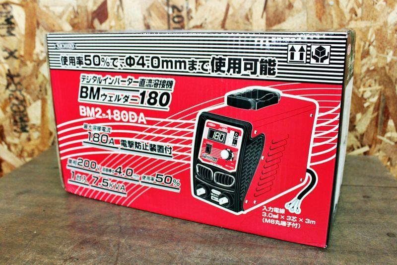画像1: 新品 日動工業 インバーター直流溶接機 BM2-180DA 買取させていただきました。 (1)