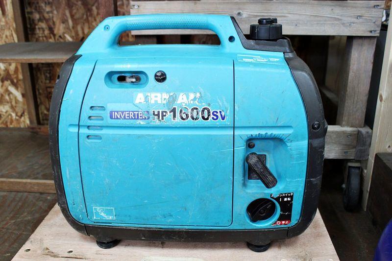 画像1: 中古 AIRMAN インバーター発電機 HP1600SV 買取させていただきました。 (1)