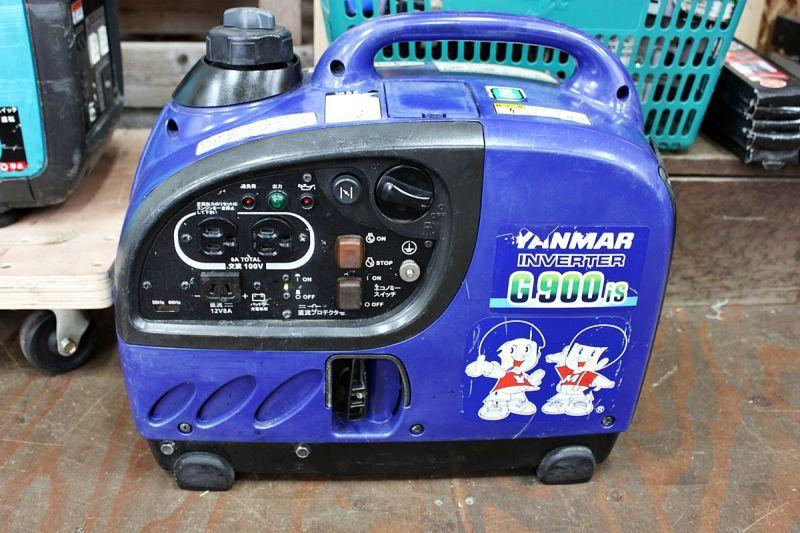 画像1: 中古 ヤンマー インバーター発電機 G900is 買取させていただきました。 (1)