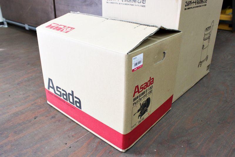 画像1: 未使用品も買取ります!アサダ ドレンクリーナー E-150 買取させていただきました。 (1)