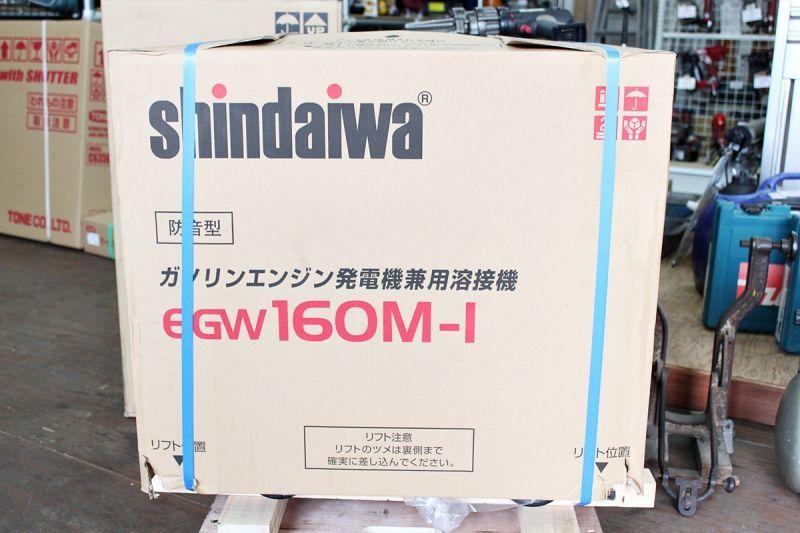 画像1: エンジンウェルダー高価買取!新ダイワ エンジンウェルダー EGW160M-I 買取させていただきました。 (1)