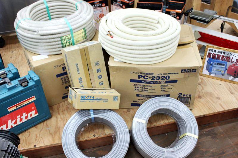 画像1: 電材の買取はおまかせください!エアコン用部材 買取させていただきました。 (1)