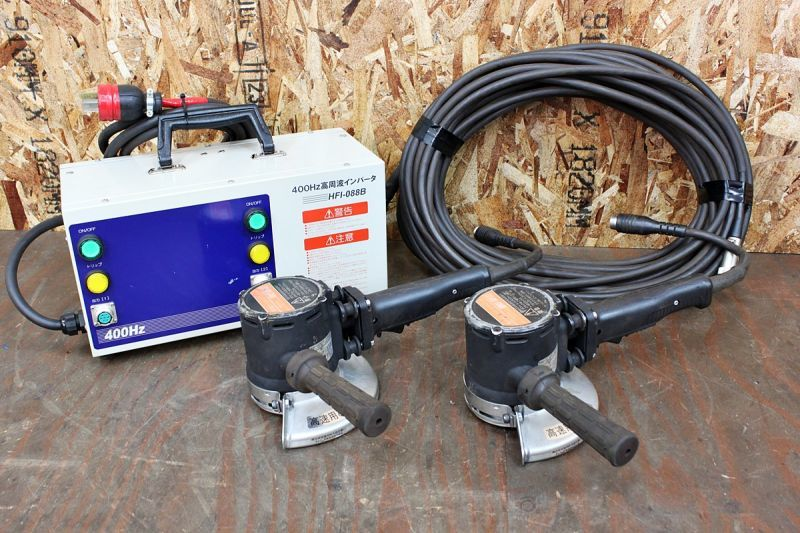 画像1: 日本電産テクノモータ 高周波インバータ HFI-088B 高周波グラインダー HDGT-18P 買取させていただきました。 (1)