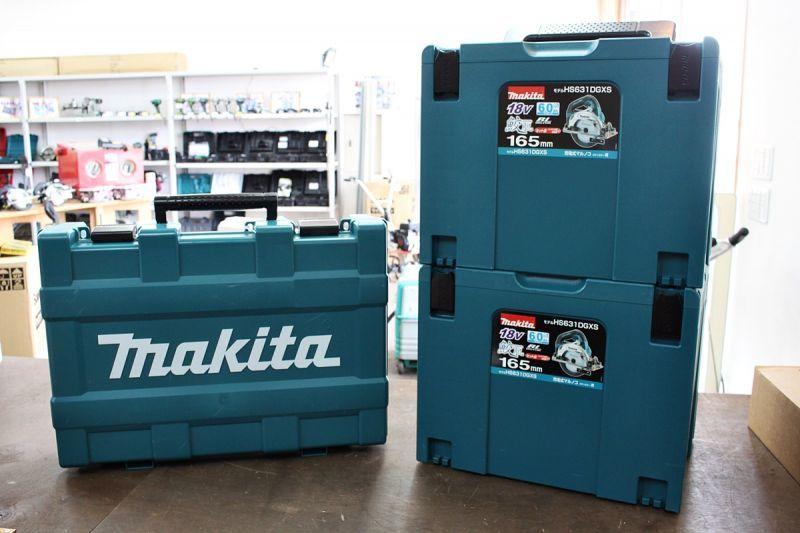 画像1: 新品マキタ製品!充電式マルノコ HS631DGXS 充電式ハンマドリル HR181DRGXV 買取させていただきました。 (1)