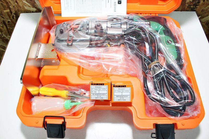 画像1: 新品です!IKK DIAMOND 電動油圧パンチャー EP-1506S 買取させていただきました。 (1)