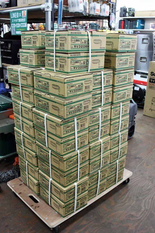 画像1: 合計112,000本!ワカイ ロール連結ビス RV32GWH 56箱 買取させていただきました。 (1)