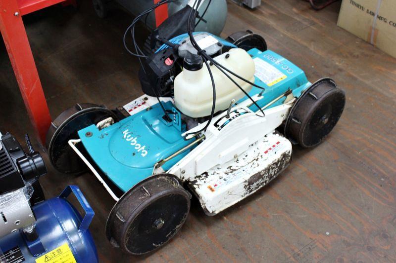 画像1: クボタ 自走式草刈機 GC-S500 買取させていただきました。 (1)