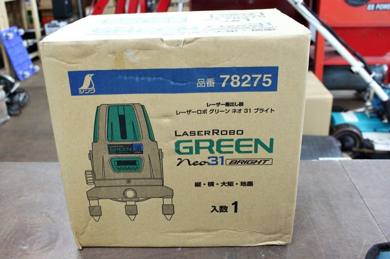 画像1: 新品です!シンワ グリーンレーザー墨出し器 GREEN neo31 BRIGHT 買取させていただきました。 (1)