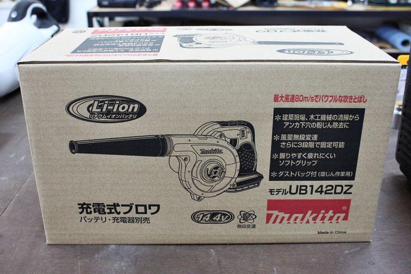 画像1: 新品買取!マキタ 充電式ブロワ UB142DZ 買取させていただきました。 (1)