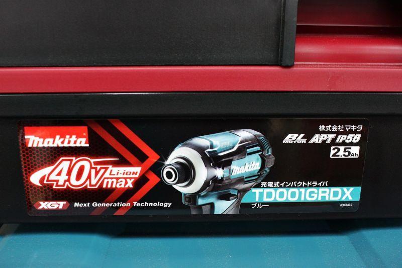 画像1: 新品マキタの買取おまかせください!40Vmax インパクトドライバ TD001GRDX 買取させていただきました。 (1)