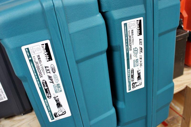 画像1: マキタ 充電式レシプロソー JR186DRGX 買取させていただきました。 (1)