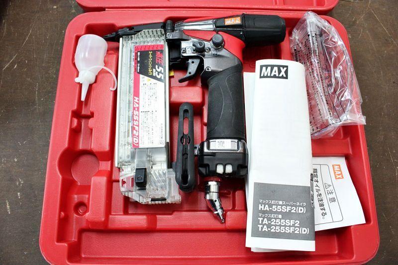 画像1: 工具買取 マックス 高圧フィニッシュネイラ HA-55SF2(D) 高価買取させていただきました。ツールヤード岡山 (1)