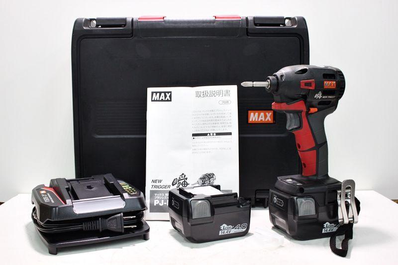画像1: インパクト買取 マックス インパクトドライバ PJ-ID153R-B2C/1440A 買取させていただきました。ツールヤード岡山 (1)