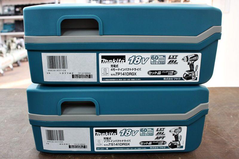 画像1: 買取 マキタ ソフトインパクトドライバ TS141DRGX 買取させていただきました。ツールヤード岡山 (1)