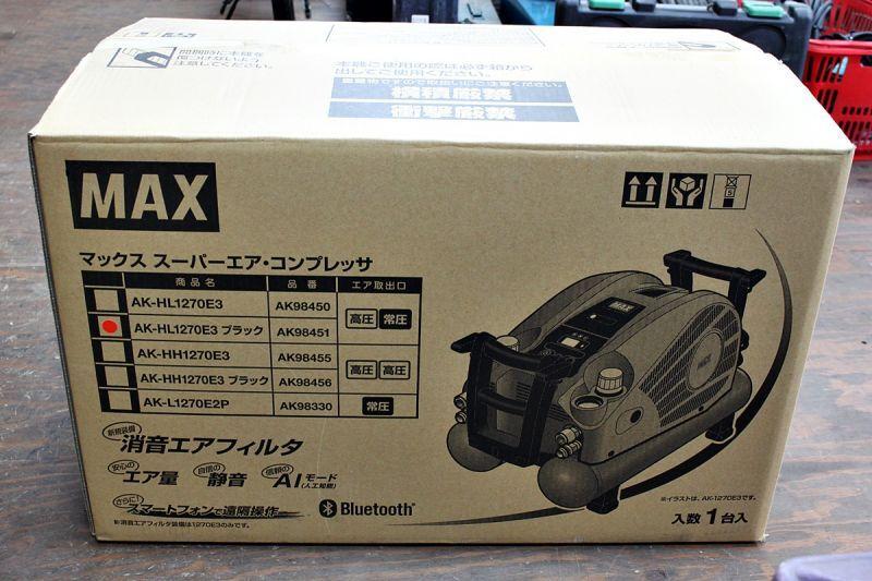 画像1: 新品買取 マックス エアコンプレッサ AK-HL1270E3 買取させていただきました。ツールヤード岡山 (1)