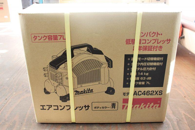 画像1: 新品買取 マキタ エアコンプレッサ AC462XS 買取させていただきました。ツールヤード岡山 (1)