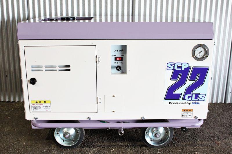 画像1: 中古買取 精和産業 エンジンコンプレッサー SCP-22GLS 買取させていただきました。ツールヤード岡山 (1)