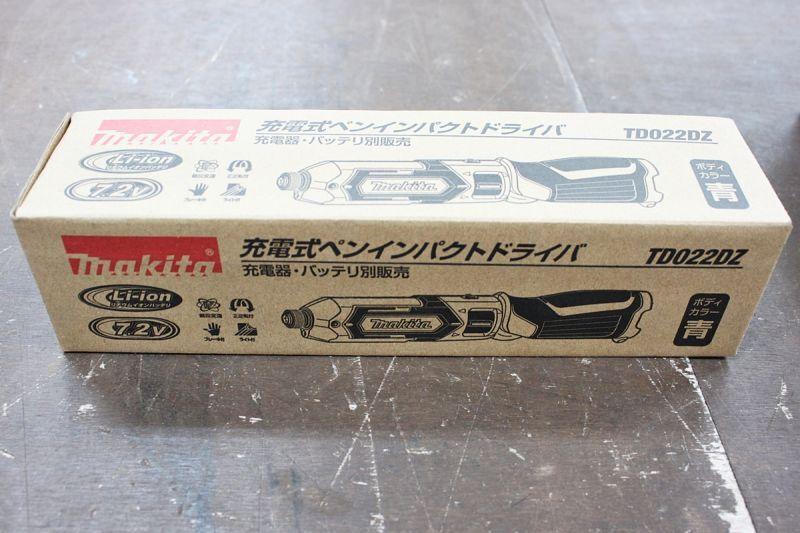 画像1: 新品買取 マキタ ペンインパクトドライバ TD022DZ 買取させていただきました。ツールヤード岡山 (1)